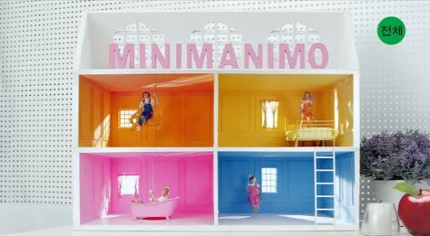 TINY-G Minimanimo
